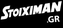 Stoiximan.gr | Νόμιμο και ασφαλές παιχνίδι