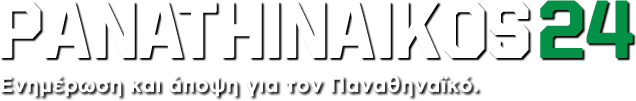 panathinaikos24.gr | Ενημέρωση και άποψη για τον Παναθηναϊκό