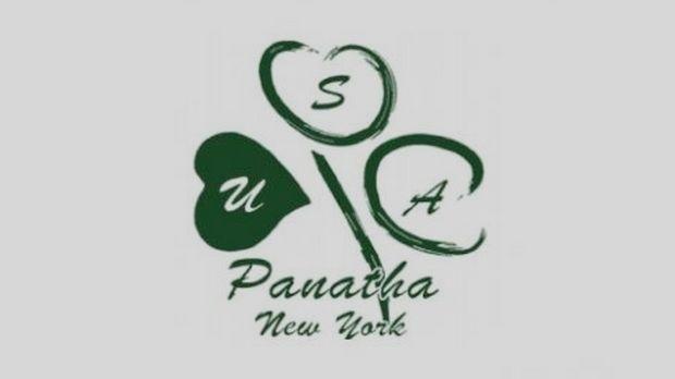 «Panatha USA»: Άγνοια για επενδυτή, στήριξη σε Γιαννακόπουλο | panathinaikos24.gr