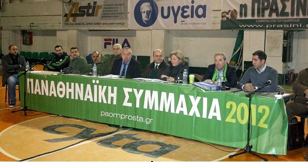 «Όνειρο η Λεωφόρος, στόχος η δυνατή ομάδα» | Panathinaikos24.gr