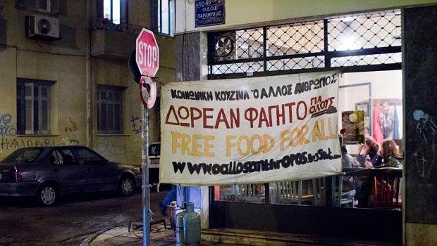 Με τον «Άλλο Άνθρωπο» στον Κεραμεικό | Panathinaikos24.gr