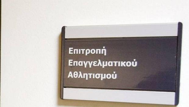 Πρόστιμο 100.000 ευρώ στην ΠΑΕ!   panathinaikos24.gr