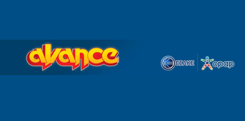2 διπλές προσκλήσεις για το Ελληνικό Πρωτάθλημα Μπάσκετ | Panathinaikos24.gr