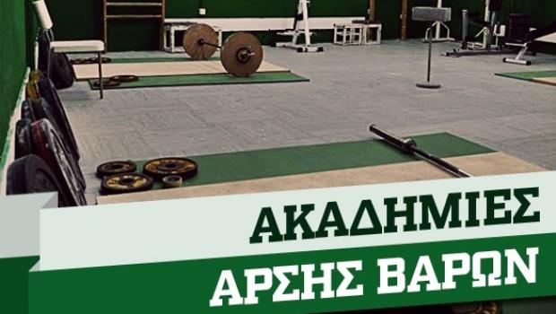 Στόχος η δημιουργία νέων πρωταθλητων | Panathinaikos24.gr