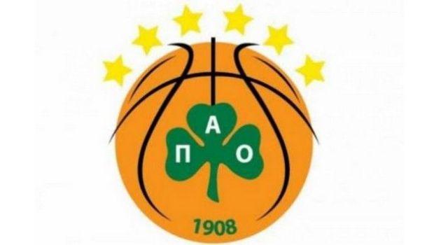 Υποτροφία στην μνήμη του Φίλιππου Συρίγου | Panathinaikos24.gr