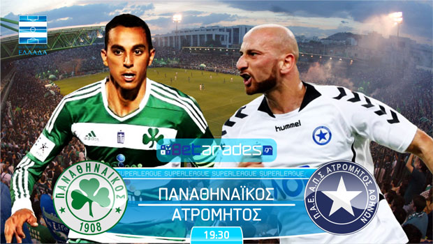 Over η Λόκερεν | Panathinaikos24.gr