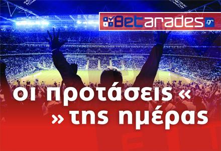 Με Πάντοβα και Άλμιρε Σίτι | panathinaikos24.gr
