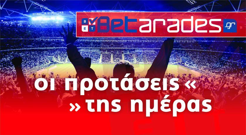 Νικάνε Εργοτέλης και Πιερικός | Panathinaikos24.gr
