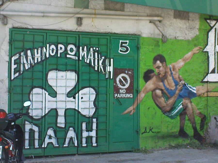 Στη μάχη για την τελική φάση στην πάλη | Panathinaikos24.gr