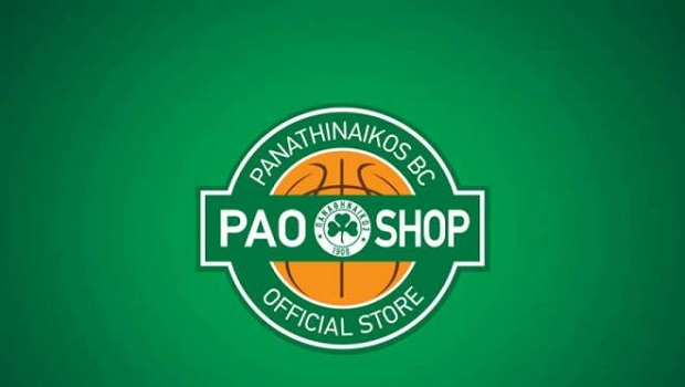 Μεγάλες εκπτώσεις στο PAO SHOP | Panathinaikos24.gr