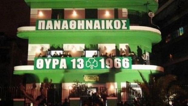 Στις 16 Ιανουαρίου η δίκη | Panathinaikos24.gr