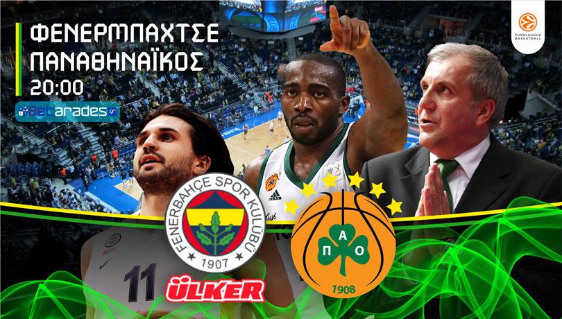 Μεγάλη συνάντηση ΠΑΟ – Ομπράντοβιτς, προτάσεις από Euroleague | Panathinaikos24.gr
