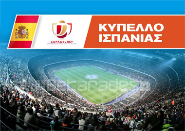 Με κάλυψη η Άλφρετον, Ν/G στο Μεστάγια | Panathinaikos24.gr