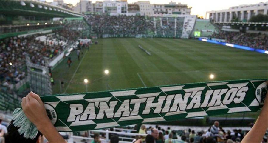 Τα εισιτήρια με Πανιώνιο | Panathinaikos24.gr