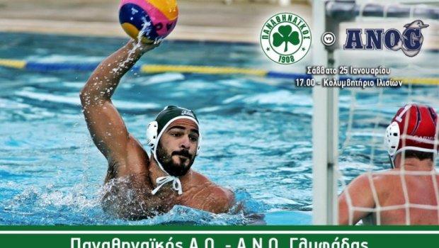 Στόχος η παραμονή στη τριάδα | Panathinaikos24.gr