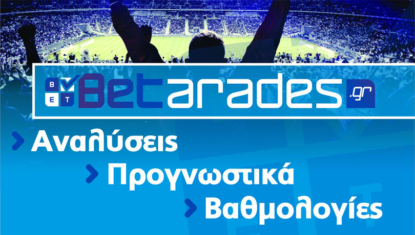 Άσσο η Νιμ, κρατάει η Χουσκβάρνα | panathinaikos24.gr