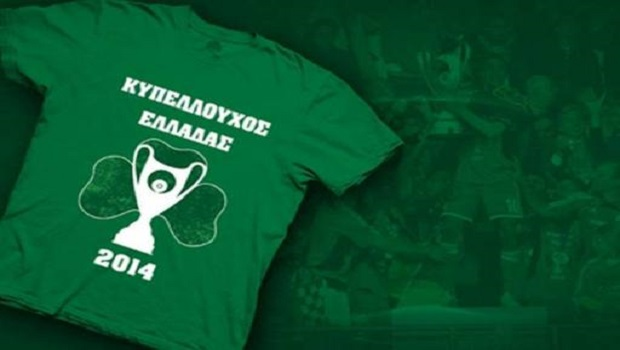 Στη μπουτίκ τα μπλουζάκια του Κυπέλλου | Panathinaikos24.gr