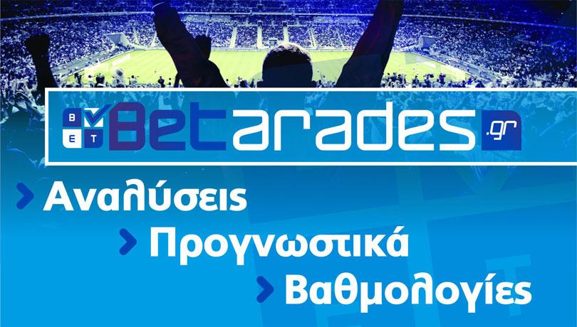 Δε χάνει η Ρεάλ στο Μόναχο | panathinaikos24.gr