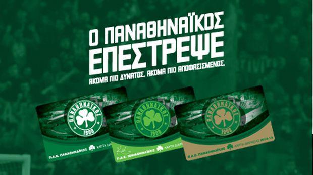 Συνεχίζονται οι ανανεώσεις   panathinaikos24.gr