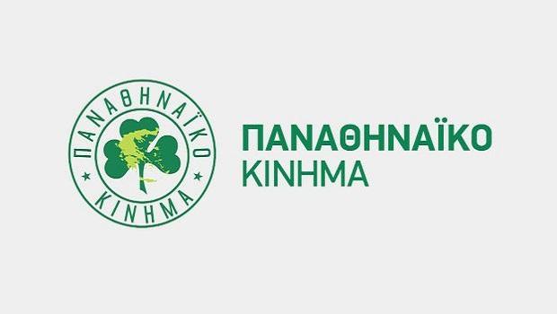Διευκρινίσεις από το Παναθηναϊκό Κίνημα | panathinaikos24.gr
