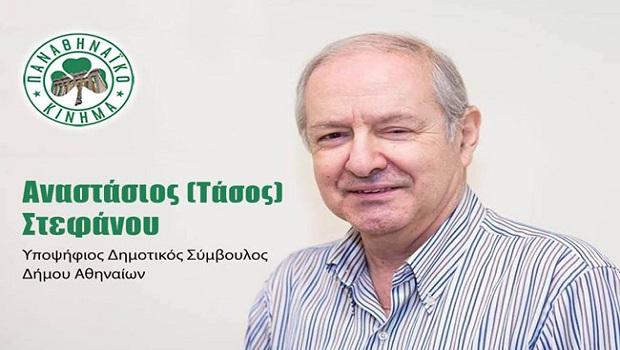 «Πελώρια η δυναμική του Παναθηναϊκού» | panathinaikos24.gr