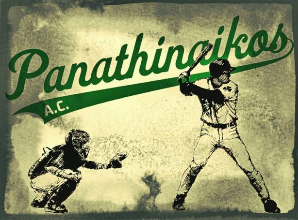 Συκαράς: «Πράσινο το αίμα μου…» | panathinaikos24.gr