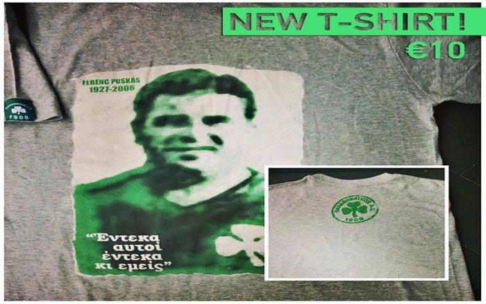 Το νέο t-shirt με τον Πούσκας | panathinaikos24.gr