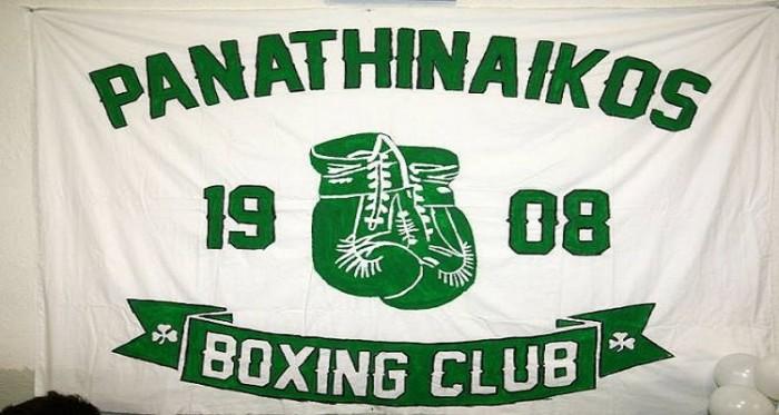 Πρωταθλητής και στη Γενική Κατάταξη ο Παναθηναϊκός Α.Ο.! (Pic) | Panathinaikos24.gr