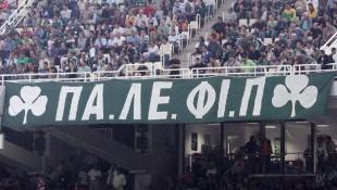 ΠΑ.ΛΕ.ΦΙ.Π: Ανακοίνωση για εισιτήρια με Ολυμπιακό | Panathinaikos24.gr