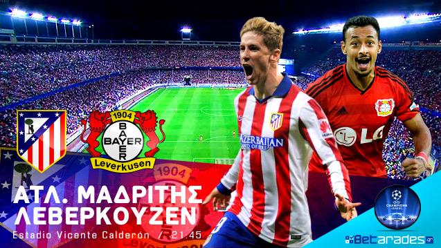 Κερδίζει η Ατλέτικο, προβάδισμα για Μονακό   panathinaikos24.gr