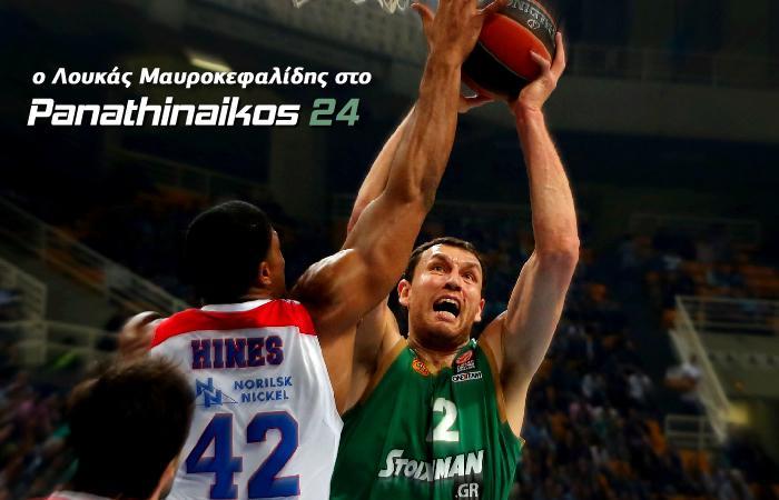 «Με το ίδιο πάθος σε γεμάτο ΟΑΚΑ»! | panathinaikos24.gr