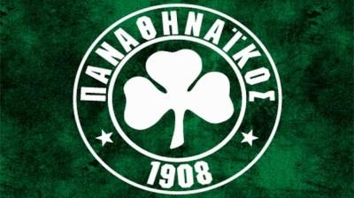 Αυτή είναι η χρηματιστηριακή αξία του Παναθηναϊκού   Panathinaikos24.gr