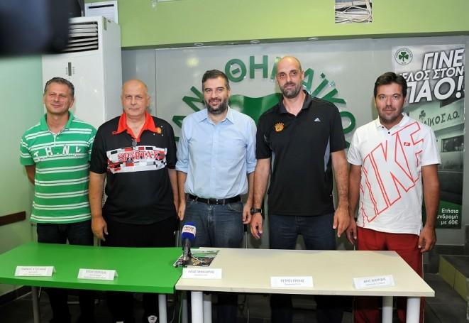Συνέντευξη Τύπου ενόψει του Διεθνές Τουρνουά «Δ.Μούρτος» | panathinaikos24.gr