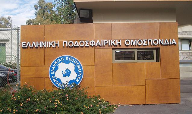 Σωτηρία για τον Παναθηναϊκό: Καταργείται ο υποβιβασμός για τις ομάδες που δεν θα αδειοδοτούνται | panathinaikos24.gr