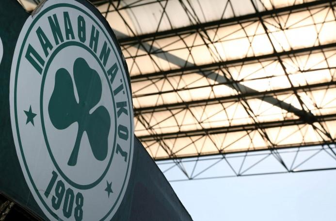 Ανακοίνωση σε λίγο από τον Παναθηναϊκό | panathinaikos24.gr