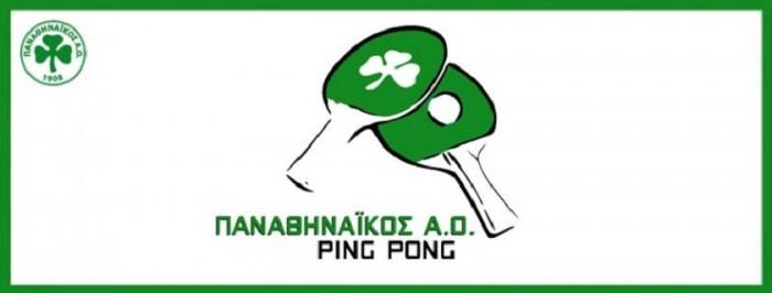 «Πράσινη» κορυφή σε άνδρες και νεάνιδες | panathinaikos24.gr