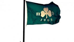 Αποκάλυψη-απάντηση: Πράσινη η φανέλα του Παναθηναϊκού από το 1908! (pic)