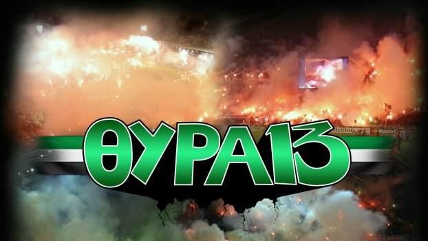 ΠΑΟ θρησκεία, γιορτάζει η 13! (Pics, Vids) | Panathinaikos24.gr