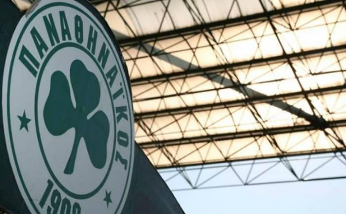 Οριστικο: Δεν παιρνει άδεια για Ευρώπη ο Παναθηναϊκός | panathinaikos24.gr