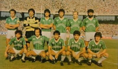 ΡΕΤΡΟ: Τα «πράσινα» κάλαντα του 1986!