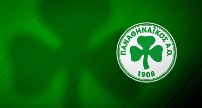Σπουδαία πρόκριση για ΠΑΟ | panathinaikos24.gr