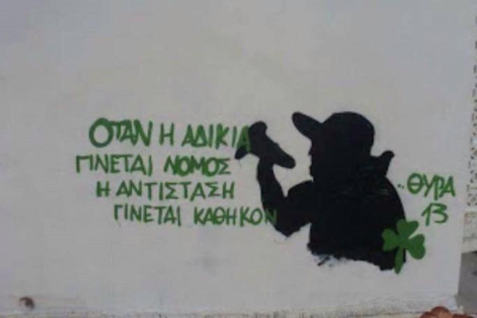 Έσπειρες ανέμους, θα θερίσεις θύελλες | panathinaikos24.gr