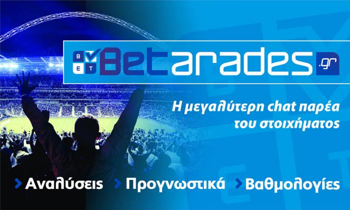Στοίχημα: Κερδίζει η Χέρακλες | Panathinaikos24.gr