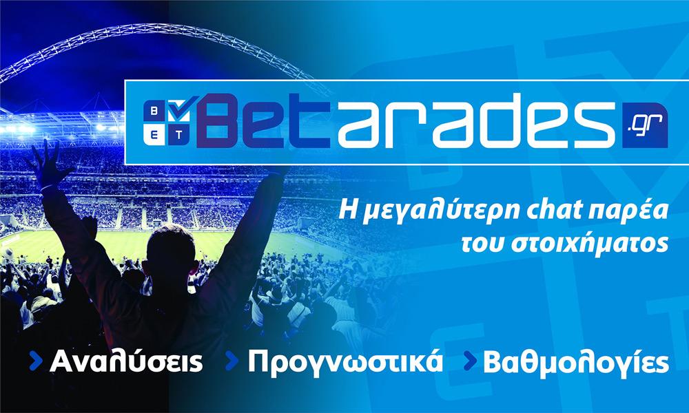 Στοίχημα: Στήριγμα ο άσσος της Σεντ Ετιέν | Panathinaikos24.gr