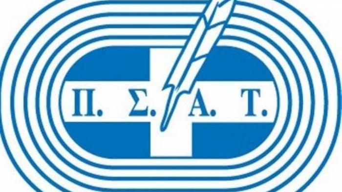 Ανακοίνωση ΠΣΑΤ κατά Παναθηναϊκού για Σκουντή | panathinaikos24.gr