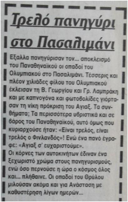 agiax_2_18-4-1996