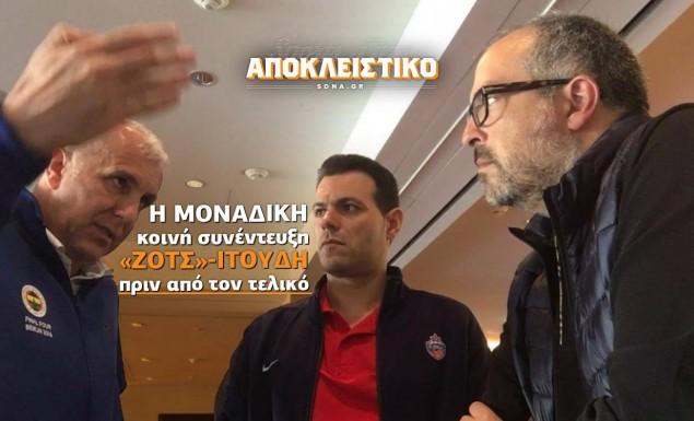 «Όπου κι αν εργάζομαι, η καρδιά μου θα λέει πάντα Παναθηναικός» | panathinaikos24.gr