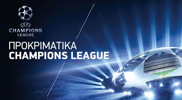 Αν ο Παναθηναϊκός τερματίσει πρώτος στα πλέι οφ…   Panathinaikos24.gr