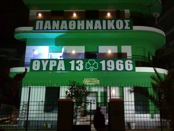 «Πουλήστε το κτήριο με τις πράσινες σημαίες στη Λεωφόρο» | Panathinaikos24.gr