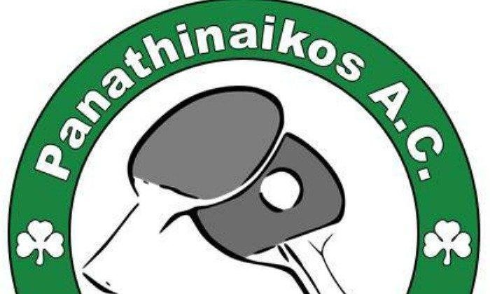 Κοντά στους πρόσφυγες το τμήμα πινγκ-πονγκ του ΠΑΟ (Pic) | panathinaikos24.gr